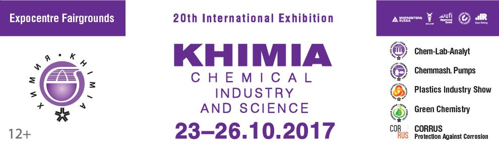 Khimia Chemical 2017