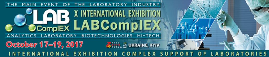 labcomplex ukraine
