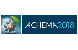 Achema_2018_big