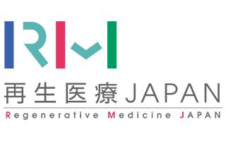 Regenerative medecine